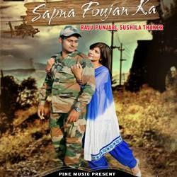 Sapna Foujan Ka songs
