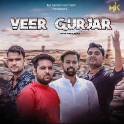 Veer Gurjar songs