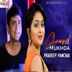 Chaand Sa Mukhda songs