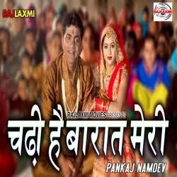 Chadhi Hai Barat Meri songs