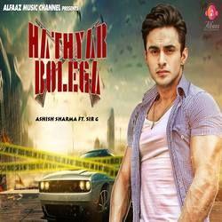 Hathyar Bolega songs