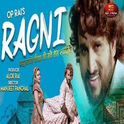 Ragni Badlan De Jija Ji Manne Teri Rajai Mein songs