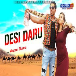Desi Daru songs