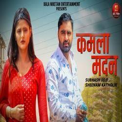 Kamla Madan songs