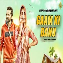 Gaam Ki Bahu songs