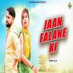 Jaan Falane Ki songs