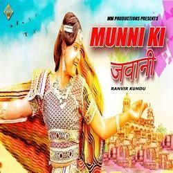 Munni Ki Jawani songs