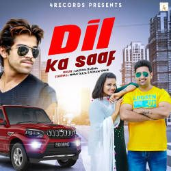 Dil Ka Saaf songs