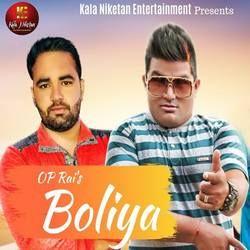 Boliya songs