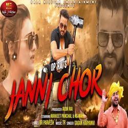 Janni Chor songs