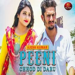 Listen to Peeni Chhod Di Daru songs from Peeni Chhod Di Daru