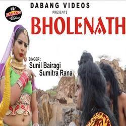 Bholenath songs