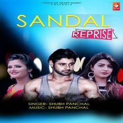 Sandal Reprise songs