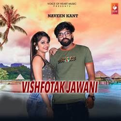 Vishfotak Jawani songs