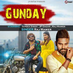 Gunday songs