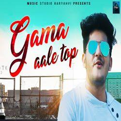 Gama Aale Top songs