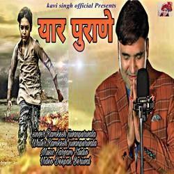 Yaar Purane songs