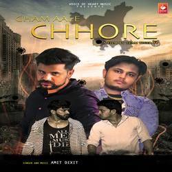 Gham Aale Chhore songs