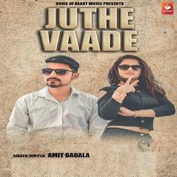 Juthe Vaade songs