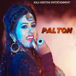 Palton songs