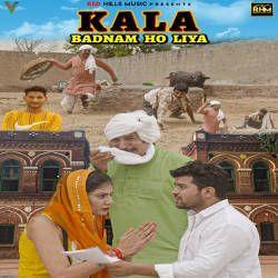 Kala Badnam Ho Liya songs