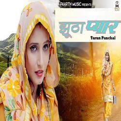 Jhoota Pyar songs