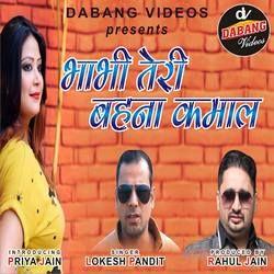 Bhabhi Teri Behna Kamaal songs