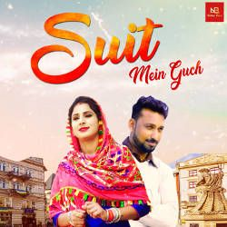 Suit Mein Guch songs