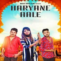 Haryane Aale songs