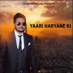 Listen to Yaari Haryane Ki songs from Yaari Haryane Ki