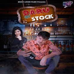 Daru Ka Stock songs