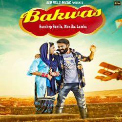 Bakwas songs