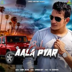 Babu Aala Pyar songs