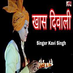 Khass Diwali songs