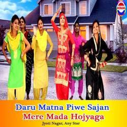 Daru Matna Piwe Sajan Mere Mada Hojyaga songs