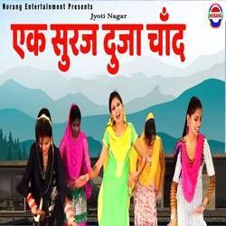 Ek Suraj Duja Chand songs