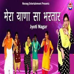 Mera Yana Sa Bhartar songs