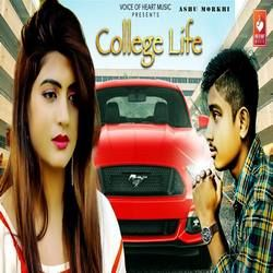 College Life songs