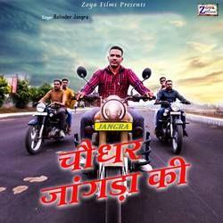 Chuadhar Jangda Ki songs