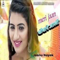 Meri Jaan Choubare Aali songs
