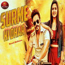 Surme Ki Dhar songs