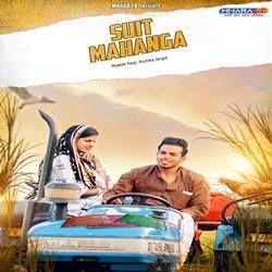 Suit Mahanga songs