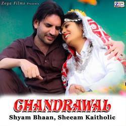 Chandrawal songs