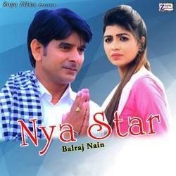 Nya Star songs