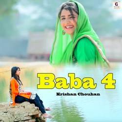 Baba 4 songs