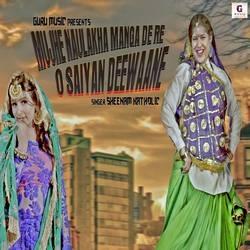Mujhe Naulakha Manga De Re O Saiya Deewaane songs