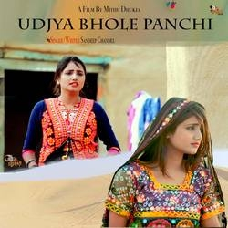 Udjya Bhole Panchi songs