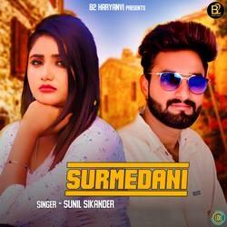 Surmedani songs