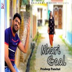 Mhari Gaal songs