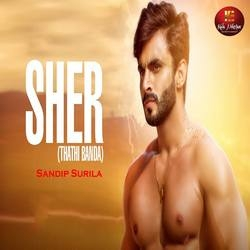 Sher Thathi Banda songs